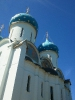 Свято-Тро́ицкая Се́ргиева Ла́вра