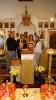 Венчание 2017