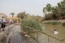 Паломники в Израиле