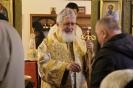 В гостях у Сербской церкви